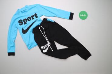 """Дитячий костюм Sport бренду """"Наталі"""", вік 7-8 р., зріст 122-128 см"""