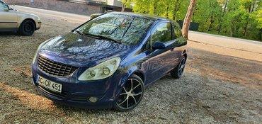 Opel Corsa 1.3 l. 2007 | 225000 km