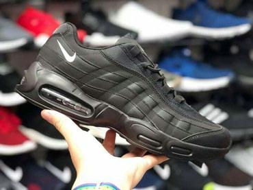 Kod 95 - Srbija: Nike air max 95 novo 41-46
