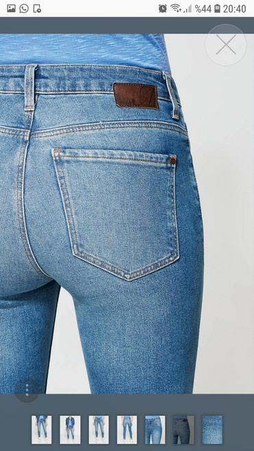 Bakı şəhərində Qadin şalvar i.mavi jeans uzun bel salvar mavi brendi esil cins oz