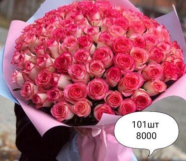 Розы 60 см Кения (летняя цена )