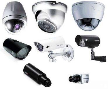 Установка систем видеонаблюдениясистемы видеонаблюдения обеспечат