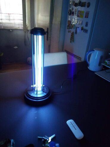 Prodajem lumistic lampu za dezinfekciju prostora i predmeta,nova samo