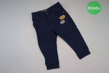 6126 объявлений | ДЕТСКИЙ МИР: Дитячі штани Original Marines, вік 12-18 міс.   Довжина: 42 см Довжина