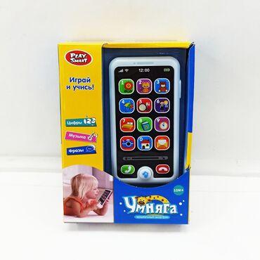 смартфоны meizu в Кыргызстан: Телефончик детский.Обучение в легкой форме для ребенка на