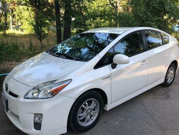 Toyota   Srbija: Toyota Prius 1.8 l. 2011   190000 km