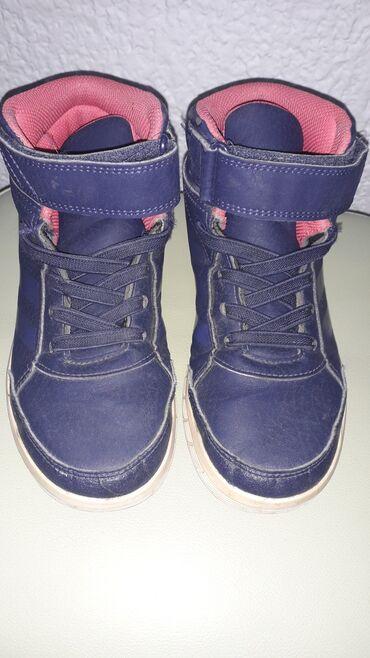 Dečija odeća i obuća - Sombor: Adidas duboke kozne patike  Veoma ocuvane patike . Broj:34