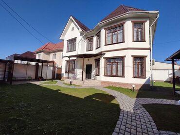 скупка нерабочей бытовой техники в Кыргызстан: Продажа домов 280 кв. м, 6 комнат, Свежий ремонт
