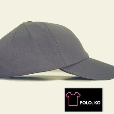 Пошив одежды - Кыргызстан: Кепки оптом  футболки оптом свитшоты оптом толстовки оптом бейсболки о
