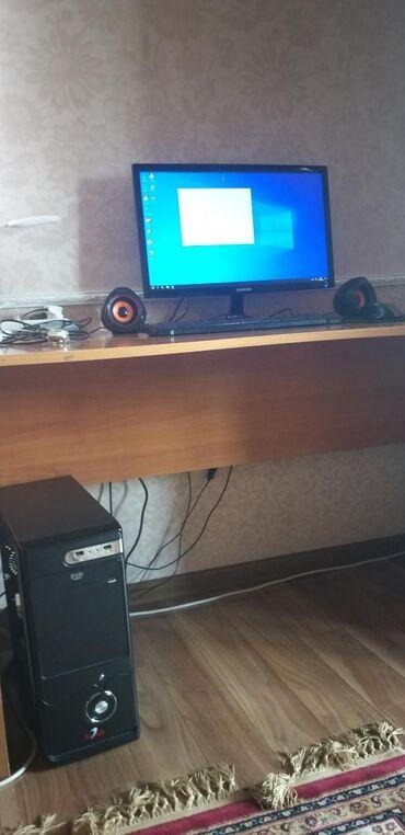 Топовый компьютер для топовых мощных игр. Характеристики блока: Core