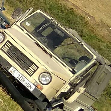 ЛуАЗ 969 1987 в Сокулук