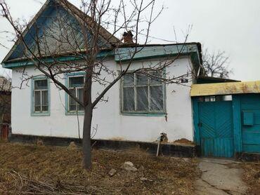Недвижимость - Каракол: Срочная Цена 18 000 долларов. Продаю дом в г. Каракол, по