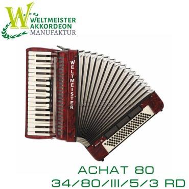 Аккордеоны - Кыргызстан: Аккордеон Achat 34/80/III/5/3 Achat 80 отличается от Achat 72 басовой