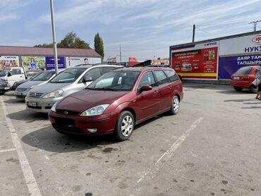 Ford - Кыргызстан: Ford Focus 1.6 л. 2002   123456 км