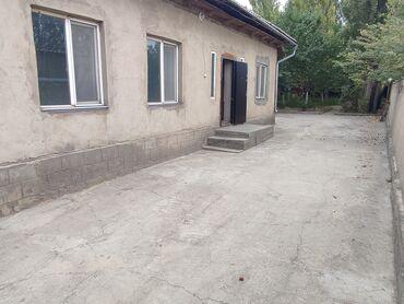 сниму комнату в частном доме in Кыргызстан | СНИМУ КОМНАТУ: 100 кв. м, 5 комнат, Бронированные двери, Сарай, Забор, огорожен
