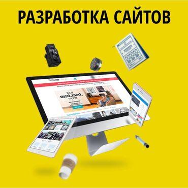 кафель росскерамика бишкек каталог in Кыргызстан | ОТДЕЛОЧНЫЕ РАБОТЫ: Разработка продающего сайта с 0 под ключ☝Для создания качественного