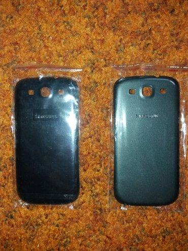 Novi poklopci baterije za GT I9300 S3 u dve boje, cena je po komadu - Zlatibor