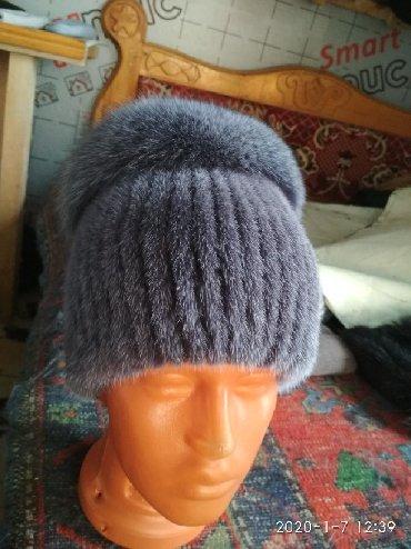 бензин оптом бишкек в Кыргызстан: Продаю меховые шапки оптом и в розницу в г Бишкек, по доступным цена