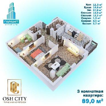 рассрочка квартира ош in Кыргызстан   САНТЕХНИКИ: Элитка, 3 комнаты, 89 кв. м
