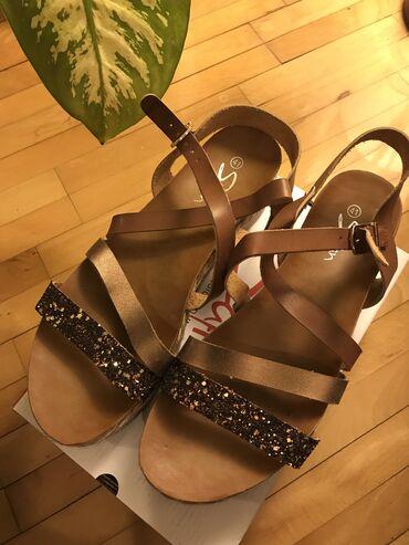 Safran braon sandale visina platforme 5cm veličina 41