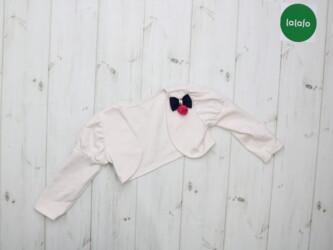 Детское болеро с декором    Длина: 18 см Ширина: 26 см Состояние хорош