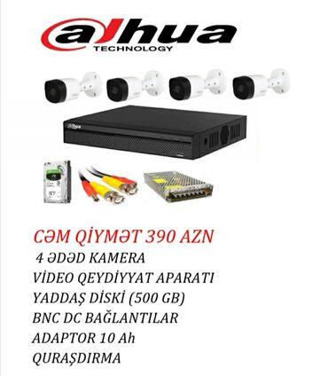 221 elan: Təhlükəsizlik kameraları