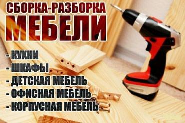 ad-image-52103976