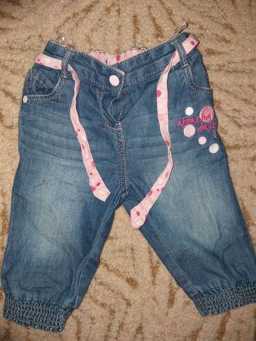 Капри из тонкой джинсы, привезены из Геомании, состояние идеальное