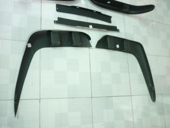 Volvo P1800 Cow Horn Stainless Steel bumper in Amargadhi