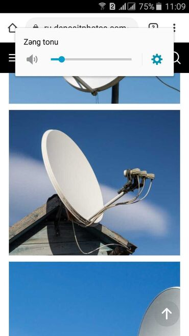 Peyk antenalarının quraşdırılması