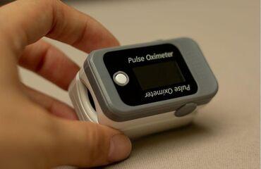 Пульсоксиметр в турции - Кыргызстан: Пульсокси́метр(англ.pulse oximeter)—медицинскийконтрольно-диагнос