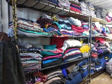 ткань плюш в Кыргызстан: Остатка ткань алам
