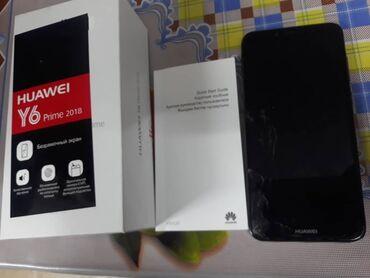 Huawei quidway - Кыргызстан: Huawei Y6 prime 2018 16 гб