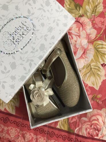 Праздничные туфли для девочки,размер 28