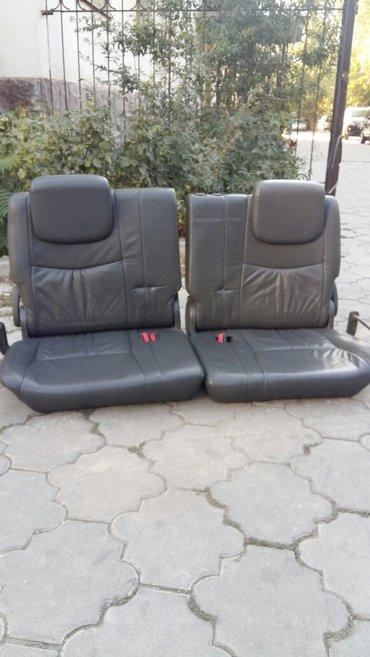 3й ряд сиденье на лексус gx470  в Бишкек