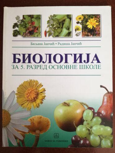 Izdavanje - Srbija: Biologija za 5. razred, Zavod za udžbenikeKnjiga je očuvana, nema
