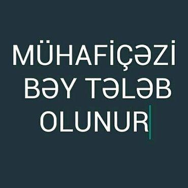 Xırdalan şəhərində Mühafizeye bey tələb olunur.Emek müqavilesi bağlanılır işçiylə.emek ha