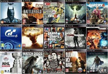 Видеоигры и приставки - Кыргызстан: Прокат аренда ps3 2 джойстика 30 игр 1)Гта 5 2)Blur 3)Tekken