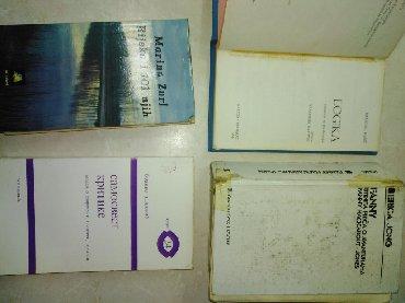 Ostalo | Nova Pazova: Knjige sa slike, razne, šaljem brzom poštom