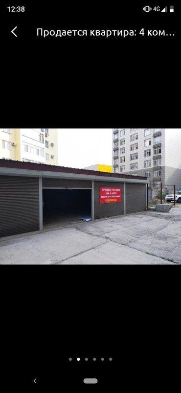 Гаражи - Кыргызстан: Продаю земельный участок 90 кв.М., с гаражом на 4 авто