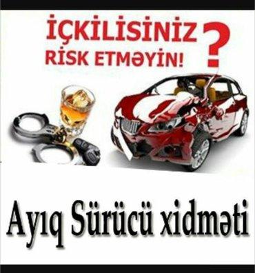 Bakı şəhərində Neftçilərdə yerleşen ayıq sürücü xidmetine sürücü bəy tələb olunur.Eme