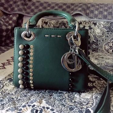 sumka ot dior в Кыргызстан: Dior