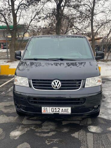 volkswagen beetle a5 в Кыргызстан: Volkswagen Multivan 2.5 л. 2006