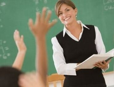 Учитель высшей категории со стажем 25 лет поможет выпускникам