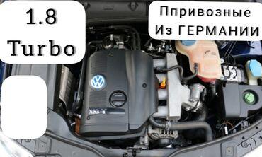 купить ауди а 4 в Кыргызстан: Volkswagen passat b5+ audi а4 пасат б5+ 1.8 турбо ауди а4 а6 1.8