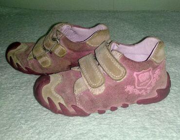 Детские кроссовочки. Размер 23. Замша, кожа  Производство: Германия
