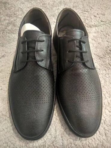 Продаем лёгкую кожаную мужскую обувь. Качество и комфорт. Производство