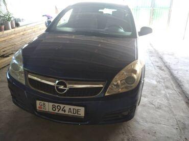 Транспорт - Тогуз Булак: Opel Vectra 2 л. 2006