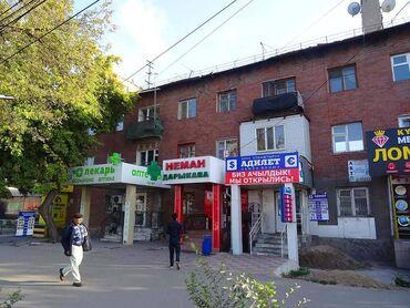 купить кв в бишкеке in Кыргызстан   ПРОДАЖА КВАРТИР: Хрущевка, 2 комнаты, 44 кв. м Не сдавалась квартирантам, Животные не проживали, Совмещенный санузел