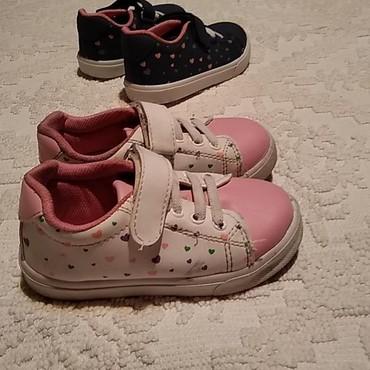 детская обувь floare в Азербайджан: Krosovka 25 razmer